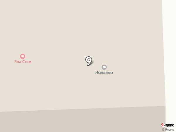 Исполнительный комитет Красноключинского сельского поселения на карте Красного Ключа