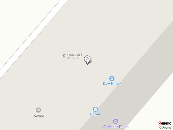 Ваш агент на карте Нижнекамска