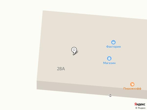 Магазин бытовой химии на ул. Мурадьяна на карте Нижнекамска