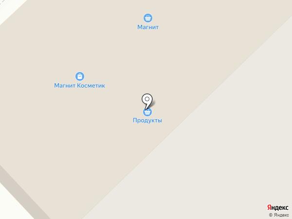 Умейка на карте Нижнекамска