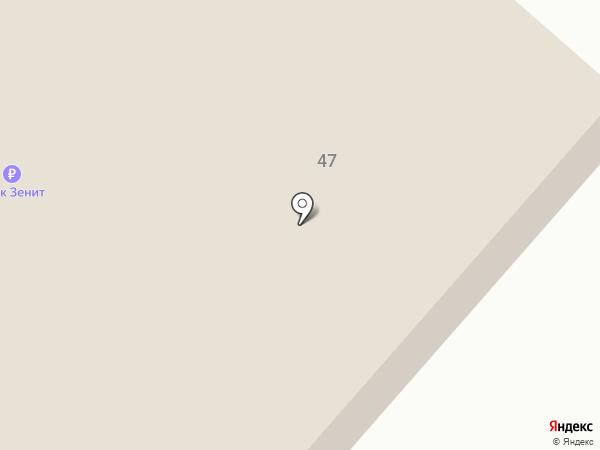 Клякса на карте Нижнекамска