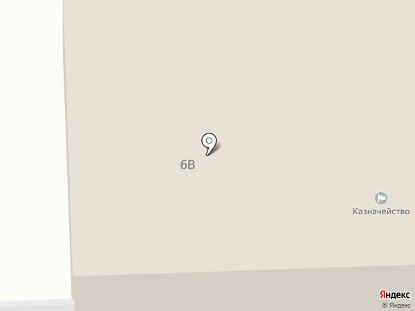 УФК на карте Нижнекамска