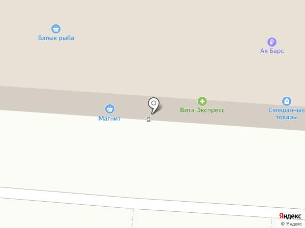 Магазин канцтоваров и игрушек на карте Нижнекамска