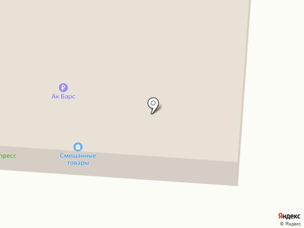 Фотолюкс на карте Нижнекамска