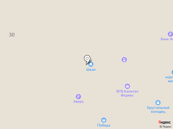 Экстра на карте Нижнекамска