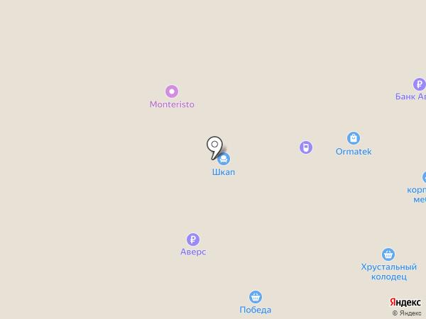 Dom & nant на карте Нижнекамска