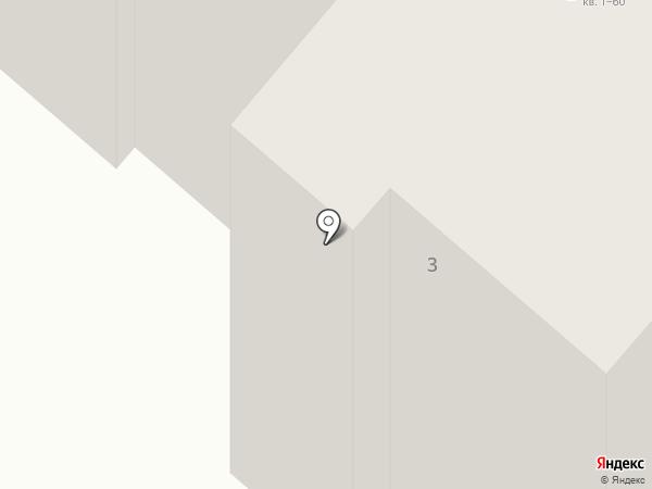 Детская музыкальная школа №5 на карте Нижнекамска