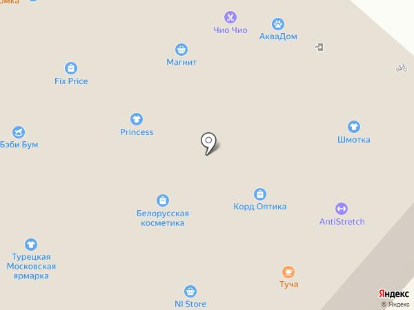 Сеть магазинов нижнего женского белья на карте Нижнекамска