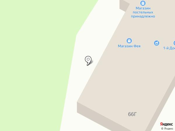Магазин кондитерских изделий на проспекте Химиков на карте Нижнекамска