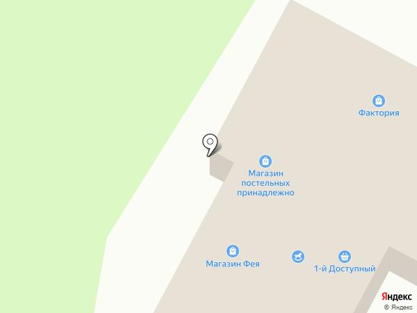 Фея на карте Нижнекамска