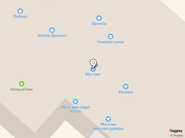 Малика на карте Нижнекамска