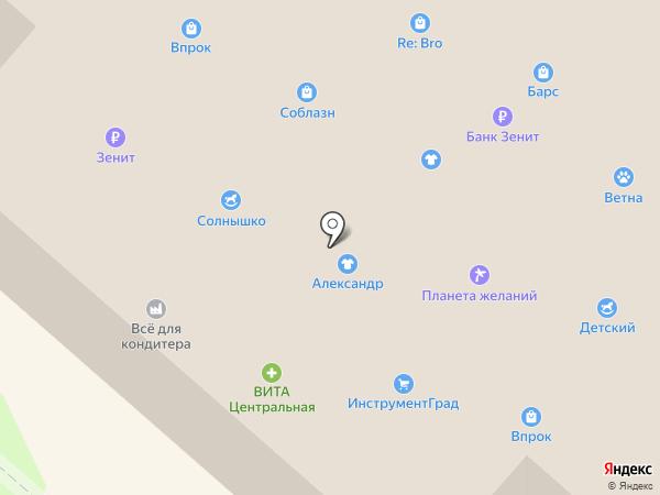 Солнышко на карте Нижнекамска