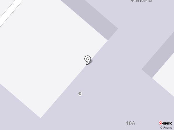 Детский сад №45, Елочка на карте Нижнекамска