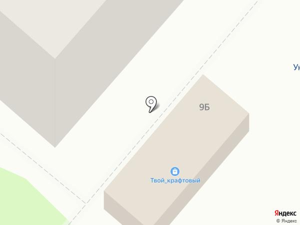 The Шаурма house на карте Нижнекамска