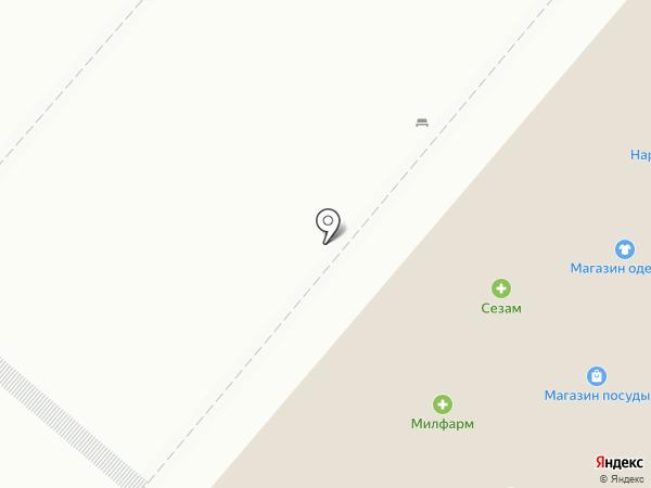 МИЛФАРМ на карте Нижнекамска