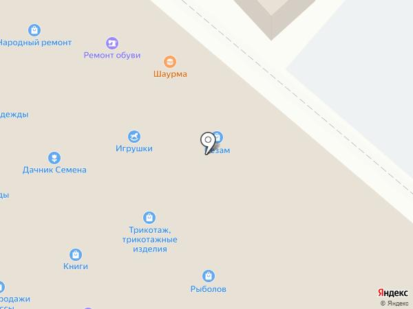 Мясная лавка на карте Нижнекамска