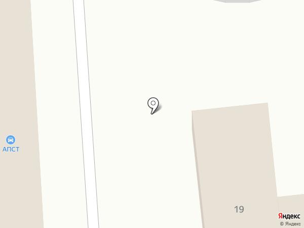 СамПомойся на карте Нижнекамска