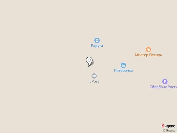 Домашний текстиль на карте Нижнекамска