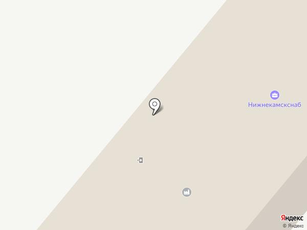 Нижнекамскснаб на карте Нижнекамска
