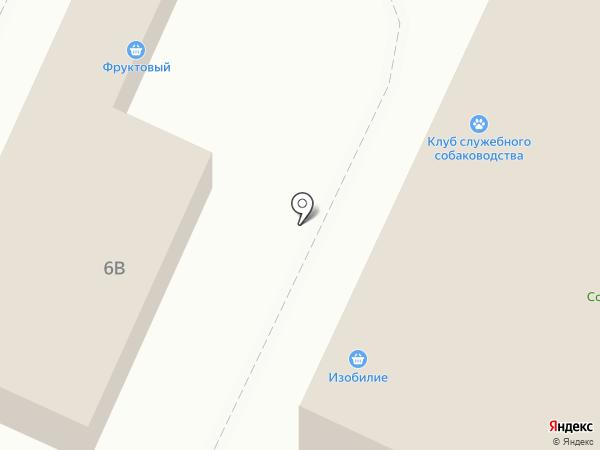 Нур-клининг на карте Нижнекамска