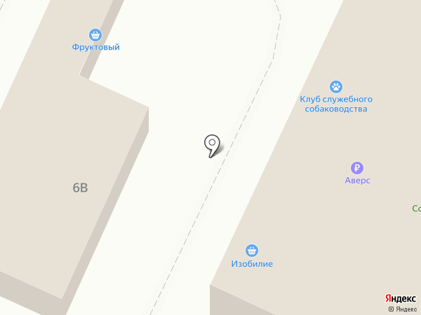 Нижнекамский городской клуб служебного собаководства на карте Нижнекамска