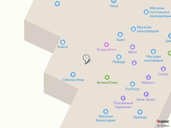 Рублъ на карте Нижнекамска
