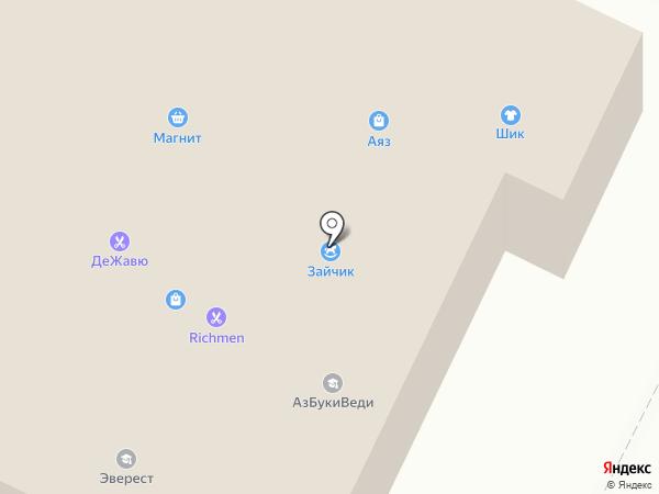 Конфитюр на карте Нижнекамска