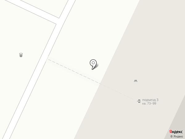Вахитова 14, ТСЖ на карте Нижнекамска