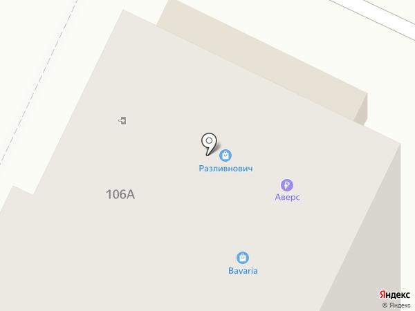 Mar Len на карте Нижнекамска