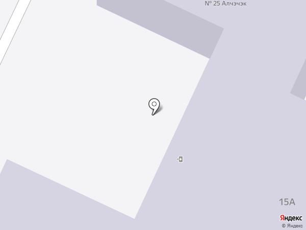 Детский сад №25, Ал Чачак на карте Нижнекамска