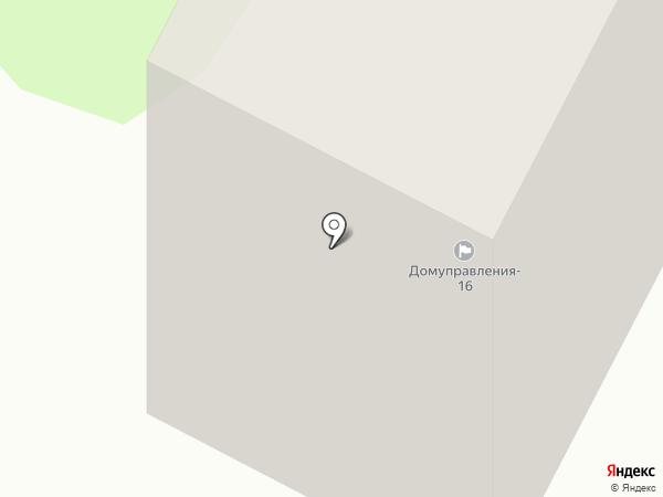 Детская библиотека №47 на карте Нижнекамска