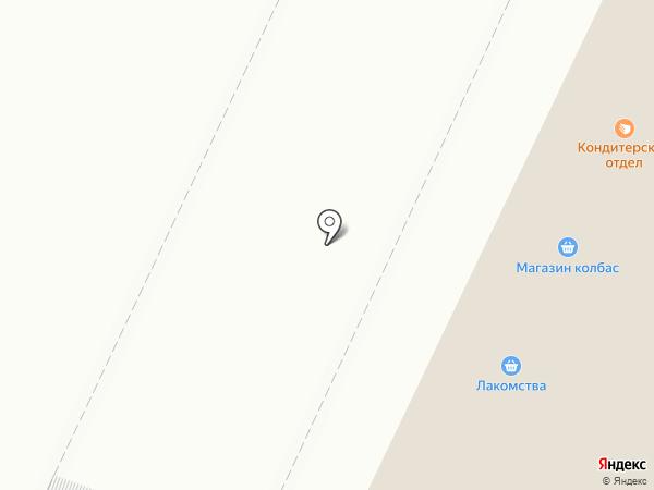 Салон ритуальных услуг на карте Нижнекамска