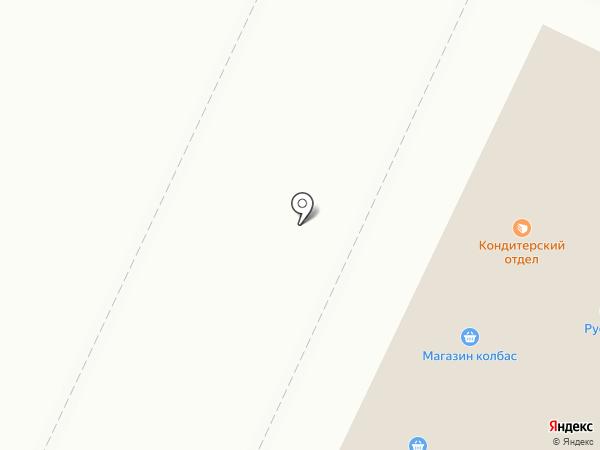 Магазин товаров для рыбалки на карте Нижнекамска