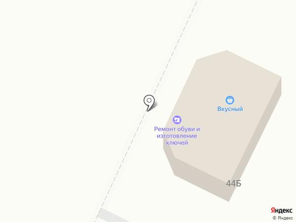 Вкусный на карте Нижнекамска