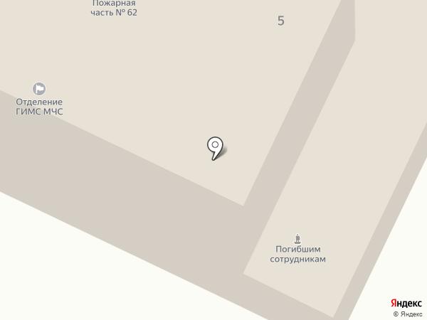 16 отряд Федеральной Противопожарной Службы по Республике Татарстан на карте Нижнекамска