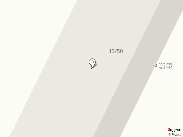 Детская библиотека №6 на карте Нижнекамска