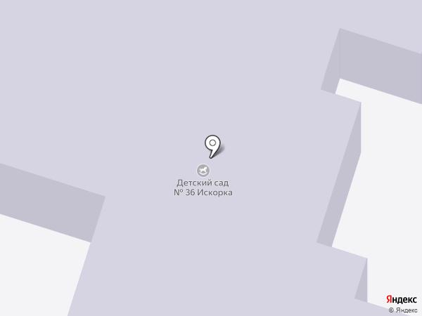 Детский сад №36 на карте Елабуги