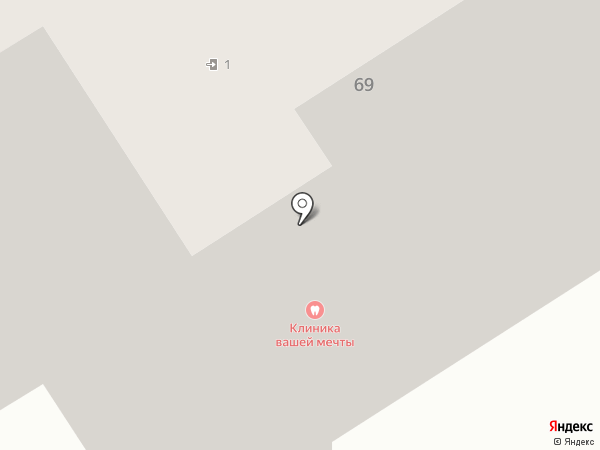 Клиника Вашей Мечты на карте Елабуги