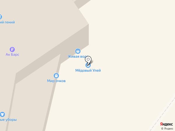 Магазин овощей и фруктов на карте Елабуги