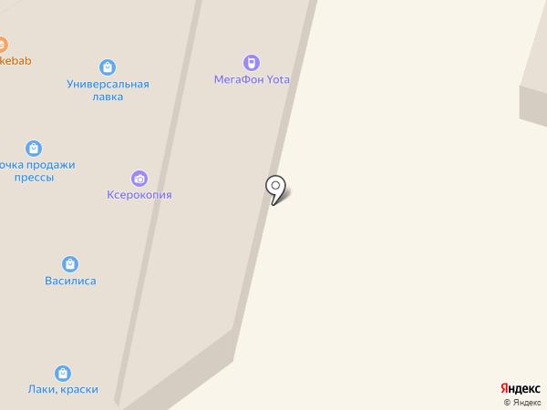 Мегафон на карте Елабуги