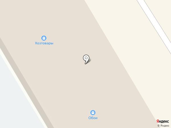 Магазин обоев на карте Елабуги