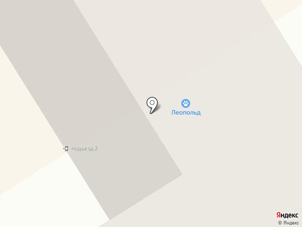 Страховая группа МСК на карте Елабуги