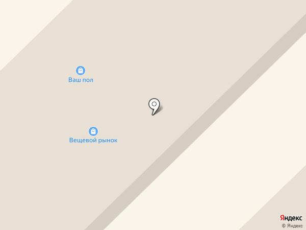 Магазин обуви на проспекте Нефтяников на карте Елабуги