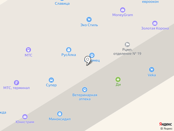 Ягодка на карте Елабуги