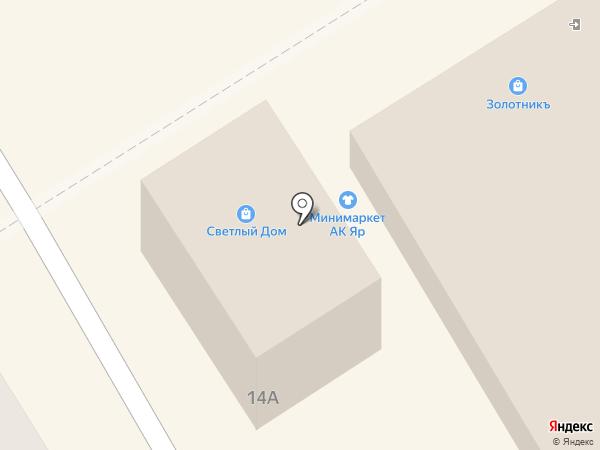 Ак Яр на карте Елабуги