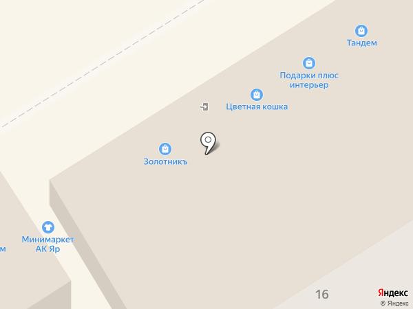 Дом книги на карте Елабуги