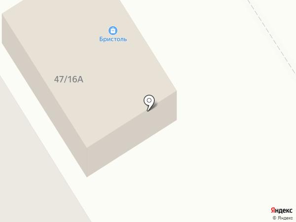 Бристоль на карте Елабуги