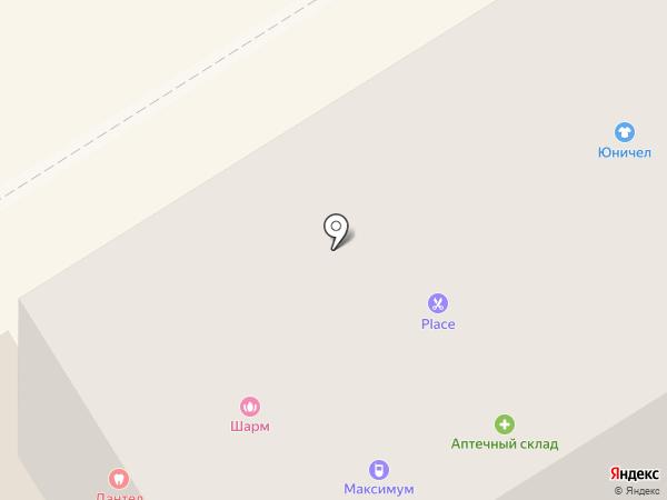 МебельГрад на карте Елабуги