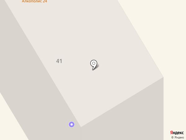 Севилья на карте Елабуги