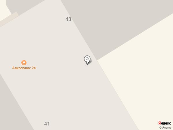 Виктория на карте Елабуги